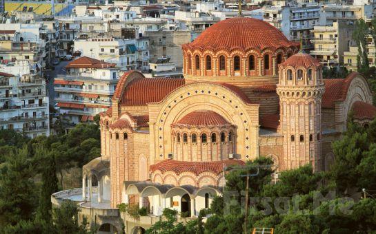 Yeni Yıla Selanik'te Giriyoruz! 3 Gün 1 Gece 4* ve 5*'lı Otellerde Konaklamalı Selanik Turu! (Ek Ücret Yok)