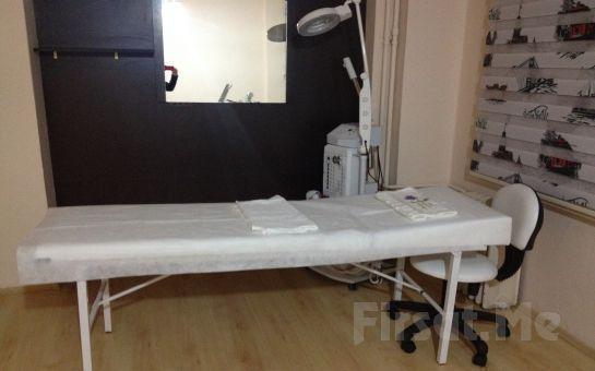 Beşiktaş Medical Clinic İstanbul'dan Son Teknoloji Cihazlarla Tek Bölge Epilasyon Fırsatı!