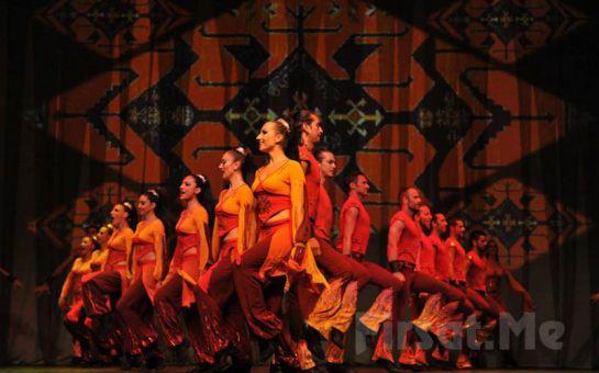 Dünyayı Kasıp Kavuran 'Anadolu Ateşi' Dans Gösterisi Biletleri