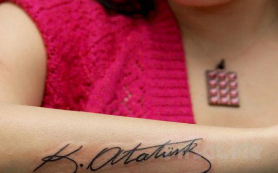 Taksim Babylon Tattoo'dan 6 x 6 cm Ebatlarında Dilediğiniz Renk ve Model Dövme Fırsatı (İsteyene Atatürk İmzası Dövme Hediye)