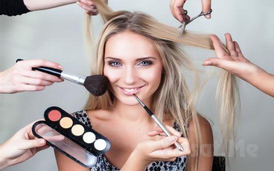 Şişli İmage Saloon'dan Gelin Paketi Porselen Makyaj, Saç ve Makyaj Provası, Manikür, Pedikür, Kaş Dizayn ve Bıyık Alımı
