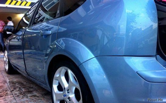 Ataköylüm Oto Kuaför'de, 10 Farklı Uygulama ile Araç Temizlik Paketi