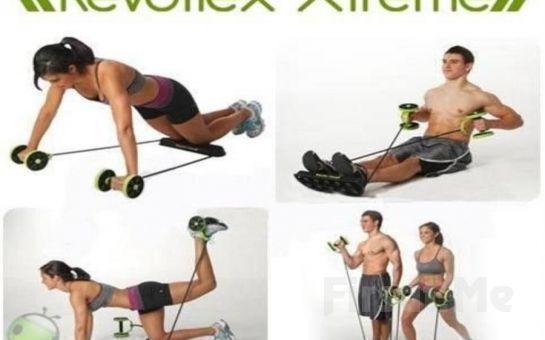 Daha Sıkı ve Kaslı Bir Vücuta Sahip Olmak İçin Revoflex Xtreme Egzersiz Aleti