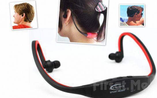 Spor Yapmak Artık Daha Keyifli! SD Kart Girişli, Kablosuz, MP3 Çalarlı ve FM Radyolu Kulaklık!