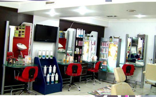 Mecidiyeköy Fashion Club Güzellik Enstitüsü'nde, Manikür, Pedikür, Kaş Bıyık Alımı, Fön Fırsatı