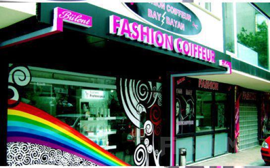 Mecidiyeköy Fashion Club Bay, Bayan Güzellik Enstitüsü'nde, Gelin ve Damat Paketi