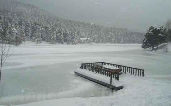 Ankara Tour Jet'ten Her Hafta Sonu Cennet'ten Bir Parça Abant Gölü'nde Günübirlik Doğa Turu ve Mangal Keyfi! (Ekstra Ücret Yok!)