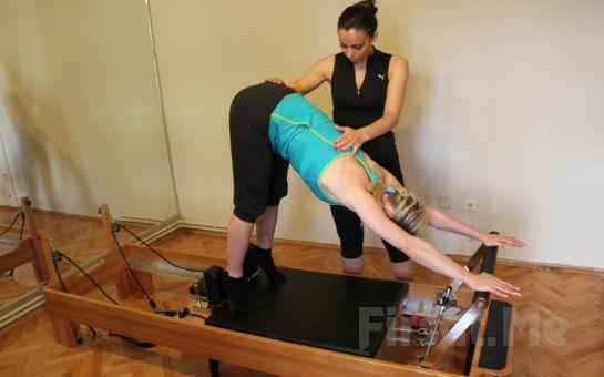 Hanımlar Kendinizi Daha Zinde ve Dinç Hissetmeniz için Ataşehir Livaderm'den Reformer Pilates Kursu