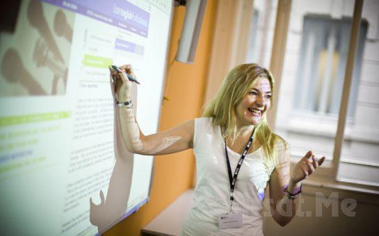 George's Academy'den Profesyonel Tekniklerle 2 Günde 1600 Kelime İngilizce Öğretimi
