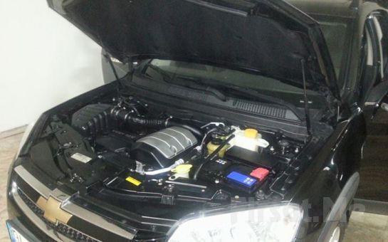 Kücükcekmece Auto Class Oto'da MEGUİARS Ürünleriyle Araç İç Dış Temizliği, Motor Temizliği ve Koruma Fırsatı