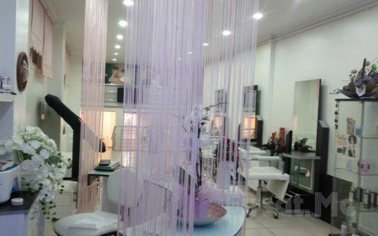 Pudra Esthetics Güzellik Salonu'nda 1 Seans Detaylı Cilt Bakımı ve Radyo Frekans ile Yüz Gençleştirme Uygulaması