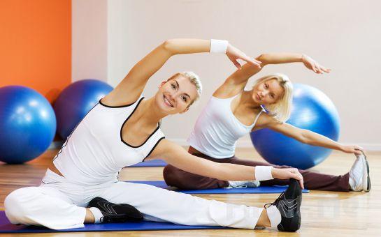 Orto & Spor Sağlık Merkezi'nden Kişiye Özel Pilates, Yoga, Bazal Metabolizma Ölçümü veya Koçluk Hizmetleri Fırsatı!