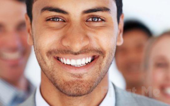 Pendik Baydent Klinik'ten Diş Taşı Temizliği ve Cila ve Diş Yüzeyi Pürüzsüzleştirme Fırsatı!