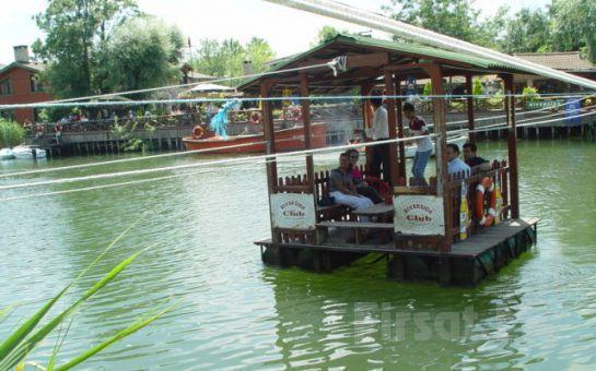 5* Elmas Garden İnn Konaklamalı 2 Günlük Saklıgöl + Şile + Ağva + Maşukiye + Sapanca Doğa Turu!