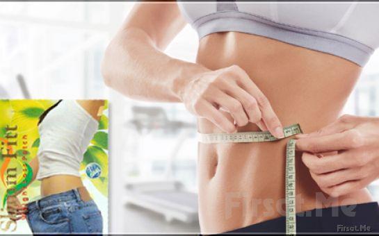 Tüm Diyet Programlarını Unutun Bölgesel Zayıflama Formülü Slimm Fitt 30'lu İnceltici Göbek Bandı Paketi
