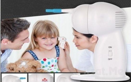 Ear Cleaner Vakumlu Kulak Temizleme Cihazı!