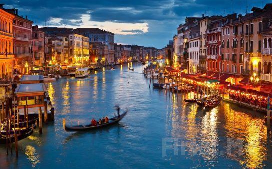 Romayı Keşfe Hazırmısınız! Krizantem Tur'dan Atlas Jet Ulaşımı ile 3 Gece 4 Gün Roma + Napoli + Floransa Turu!