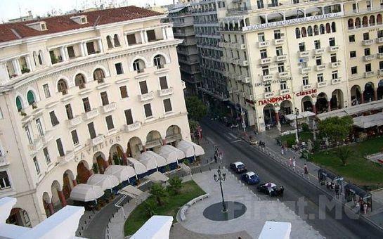 Tatil Bugün'den 19 Mayıs'a Özel 2 Ülke (Yunanistan ve Makedonya) 5 Gün 6 Şehir HALKİDİ, SELANİK, KAVALA, THASSOS, MANASTIR ve OHRİD TURU