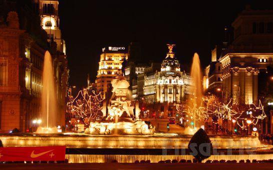 Tatil Bugün'den 19 Mayıs'a Özel Sofya Ramada Princess Hotel, Casino Konaklamalı 3 Gece 4 Gün Sofya Plovdiv Turu (Ek Ücret Yok)