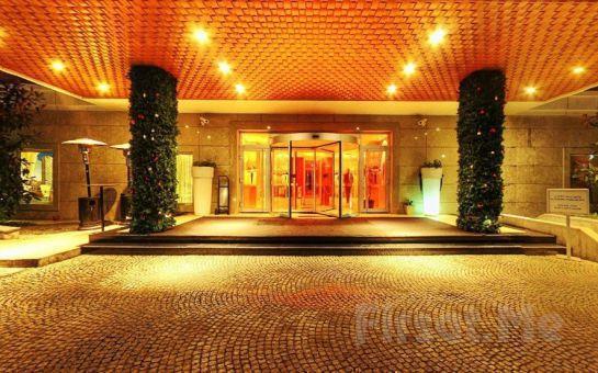 Ümraniye Ağaoğlu My City Otel'de 2 Kişilik Konaklama Keyfi