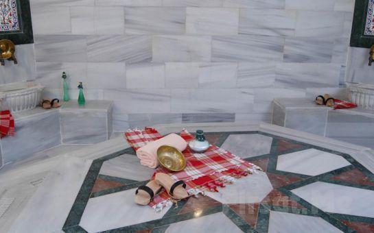 Dragos'un Eteğinde Adalar Manzaralı Maltepe Elite Hotel Dragos'da 2 kişi 1 Gece Konaklama, Spa Keyfi Kahvaltı Seçenekleri