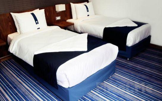 Anadolu Yakasının Gözdesi Holiday İnn Express Altunizade'de 2 kişi 1 Gece Kahvaltı Dahil Konaklama Fırsatı!