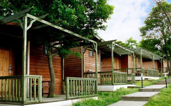 Polonezköy Ayata Park İstanbul Hotel'den Hafta Sonu Yarım pansiyon 1 Kişi 1 Gece Konaklama + Spa Fırsatı!