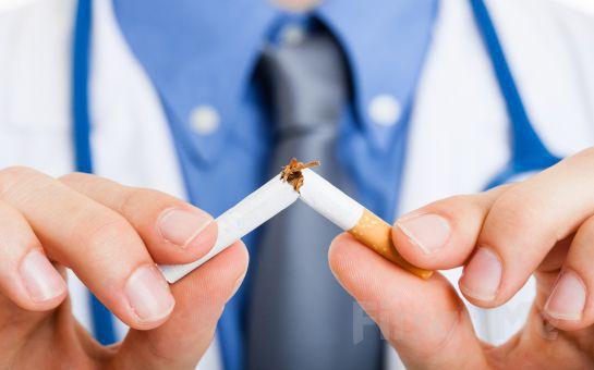 Beşiktaş Vita Biorezonans Terapi Merkezi'nde Biorezonans Cihazıyla Tek Seansta Sigarayı Bırakmanızı Sağlayacak Olan BİOREZONANS TERAPİ Uygulaması