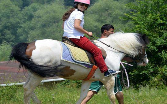 Yemek Sonrası At Binme Keyfi! Atlı Tur'da Islak Burger + Soft İçecek + At İle Gezinti!