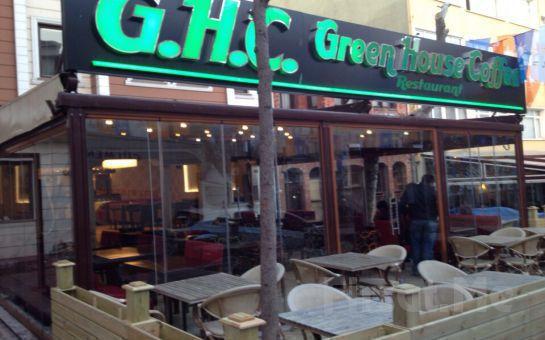 Fatih Green House Coffee'de, Hafta İçi Kahvaltı Tabağı, Sahanda Yumurta, Sınırsız Çay Fırsatı