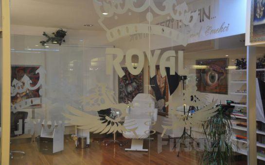 Berilya AVM Royal Tattoo'dan 6 x 6 cm Ebatlarında Dilediğiniz Renk ve Model Dövme Fırsatı!
