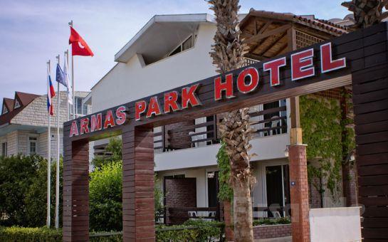 Kemer Armas Park Hotel'de, Herşey Dahil Tatil Fırsatı!