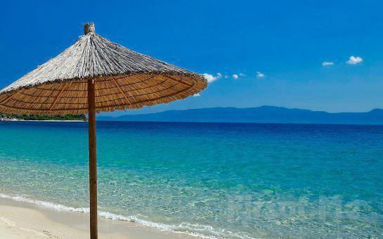 Alibaba Tur'dan Kurban Bayramına Özel 3 Gece 4 Gün Halkidiki, Ohrid Gölü, Kavala, Thassos Adası, Selanik, Bitola Turu
