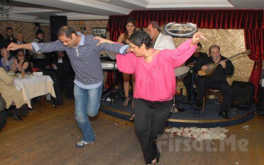 Ali Baba Tour'dan, 23 Nisan ve 19 Mayıs'a Özel 3 Ülke 5 Gün 9 Şehir Turu! (Yunanistan, Makedonya ve Bulgaristan)