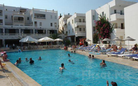 Denize Sıfır Bodrum Peda Hotels Gümbet Holiday Beach'de Her Şey Dahil Tatil Fırsatı