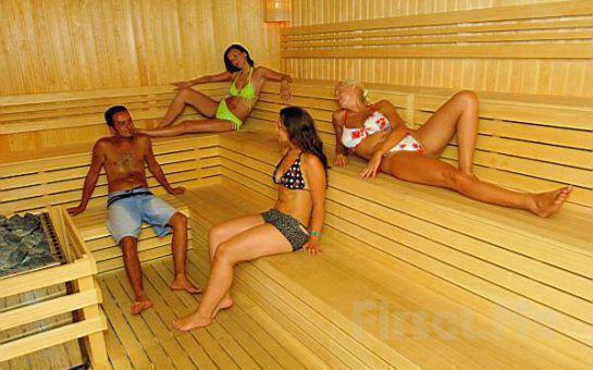 Gündoğan Koyunda Deniz Kenarında Tatil Keyfi! Green Beach Resort Bodrum'da Her Şey Dahil Tatil Keyfi!