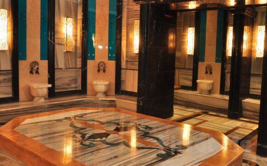 The Green Park Kartepe Resort & Spa'da 2 Kişilik Konaklama Seçenekleri