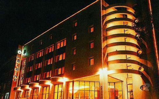 Kavaklıdere Otel Aldino'da Açık Büfe Kahvaltı Dahil 2 Kişi 1 Gece Konaklama Fırsatı!