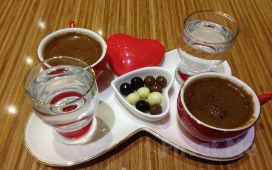 Atakent Cafe Gusto Name'de 2 Kişilik Nargile, Meşrubat, Pasta Fırsatı