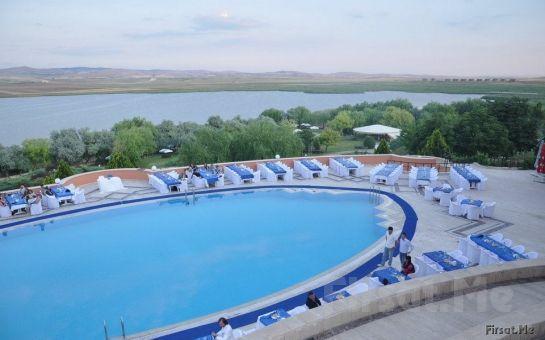 Gölbaşı Gölpark Sidelya'da Göl Manzarası Eşliğinde Serpme Kahvaltı Fırsatı