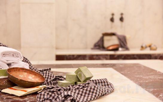 5 Yıldızlı The Green Park Hotel Merter'de Standart Odalarda 2 Kişi 1 Gece Konaklama Keyfi Seçenekleri