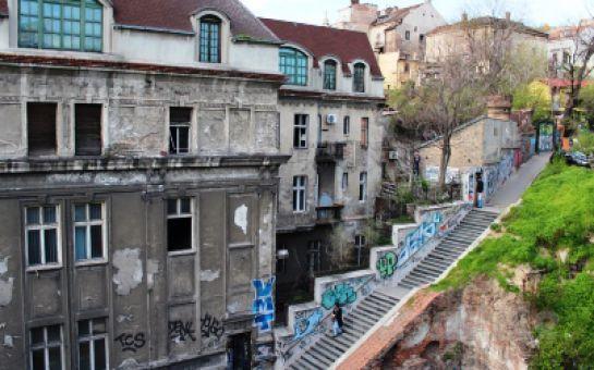 Sırbistan'ın Başkenti ve Balkanların İncisi Olan Belgrad'a Gidiyoruz Hitit Tour'dan THY Farkı 3 Gece 4 Gün Konaklamalı Belgrad Turu (VİZESİZ)