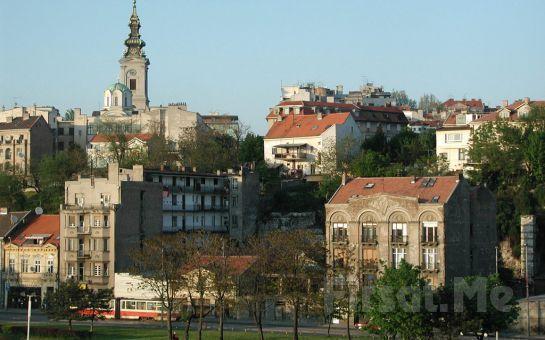 Sırbistan'ın Başkenti ve Balkanların İncisi Olan Belgrad'a Gidiyoruz! Hitit Tour'dan THY Farkı 3 Gece 4 Gün Konaklamalı Belgrad Turu! (VİZESİZ)