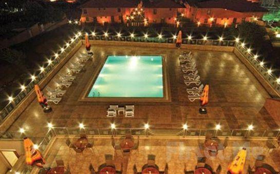 Bayramoğlu NORTHSTAR HOTEL'de Unutulmayacak Bir İftar Yemeği!