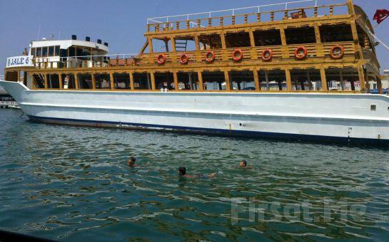 Ali Baba Tour'dan Bayrama Özel 4 Gün 2 Gece Yarım Pansiyon Konaklamalı Tekne Gezisi, Ayvalık, Cunda Adası, Kadırga Koyu, Assos Turu