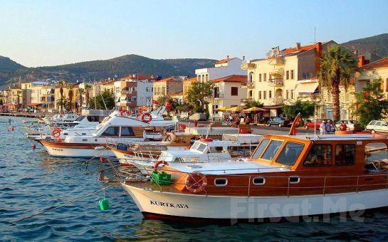Ali Baba Tour'dan Bayrama Özel 5 Gün 3 Gece Konaklamalı Çeşme + Alaçatı + Urla + İzmir + Foça + Dikili + Ayvalık + Cunda + Assos ve Tekne Turu!