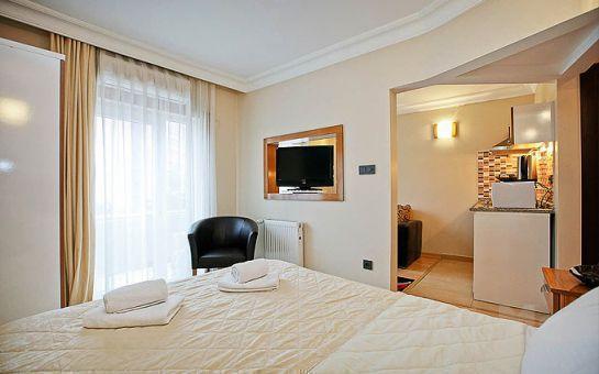 Taksim Ma Maison Hotel'de 2 Kişi 1 Gece Konaklama + Meyve Tabağı İkram Fırsatı!