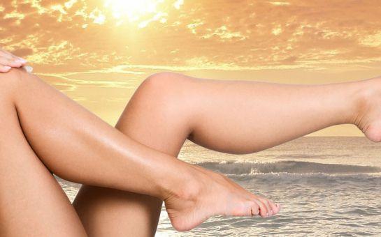 Pürüzsüz bir Cilt İçin Tunalı Fiores Beauty, Wellness Güzellik Merkezi Farkıyla Komple Sir Ağda Fırsatı