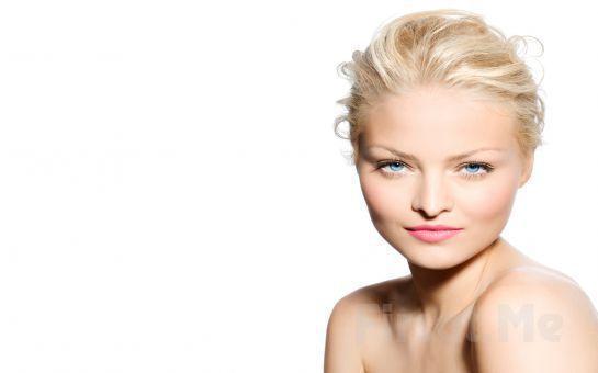 Erenköy Unique Güzellik Güzellik'ten Güzelliğinize Güzellik Katacak Altın Maske ile 5 Seanslık Cilt Bakım Paketi!