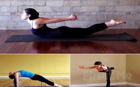 Erenköy Unique Güzellik'ten 16 Seans Power Plate & Power Cardio Gym Egzersiz ile Bölgesel Vücut Şekillendirme + Popo Kaldırma + Sıkılaştırma Fırsatı!